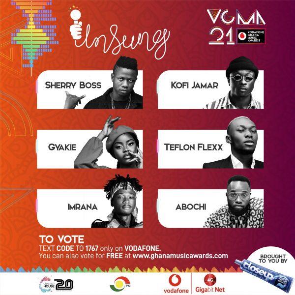 UNSUNG VOTE-08